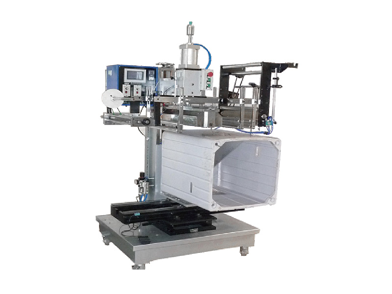 GB-BP40-50Q-A Heat Transfer machine for washing machine barrel