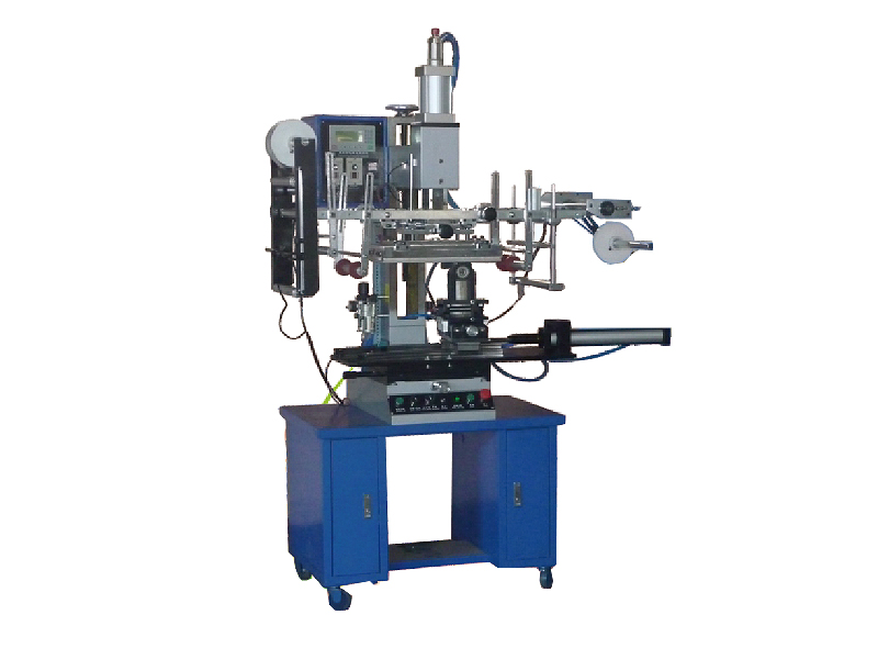 GB-CF10-20Q-A Heat Transfer machine for taper( conical ) products