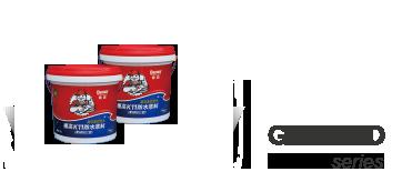 GB-CY26-108Q-A Auto Heat Transfer machine for buckets
