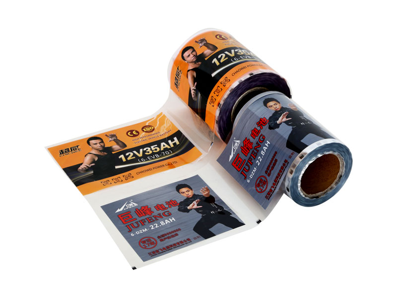 Battery heat transfer film