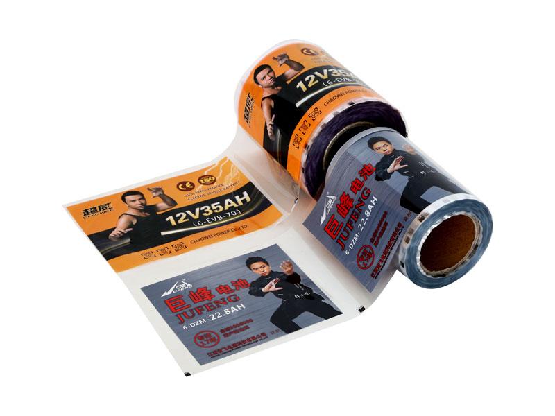 Battery heat transfer film
