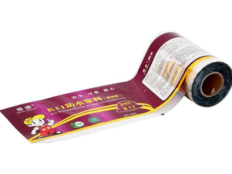 PE bucket heat transfer film